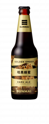 dark-ale-longan-honey-craft-beer-暗黑蜂蜜精釀啤酒