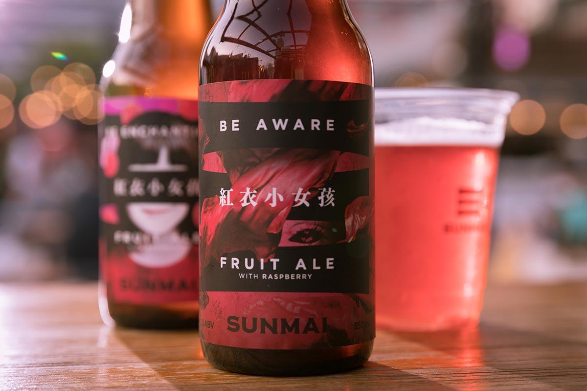 SUNMAI 夏季水果啤酒「紅衣小女孩」暗黑版 8/18 限量上市