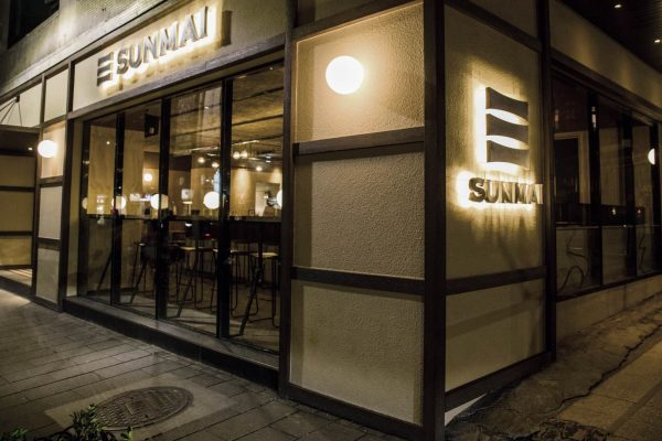 SUNMAI-BAR-安和店-IMG_0170-600x400