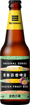 SUNMAI_PASSION FRUIT BEER