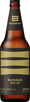 SUNMAI_DARK HONEY ALE