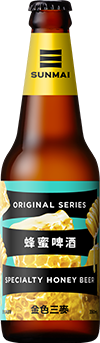 SUNMAI_HONEY LAGER