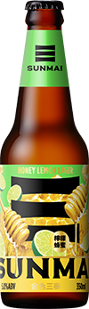 SUNMAI_HONEY LEMON LAGER